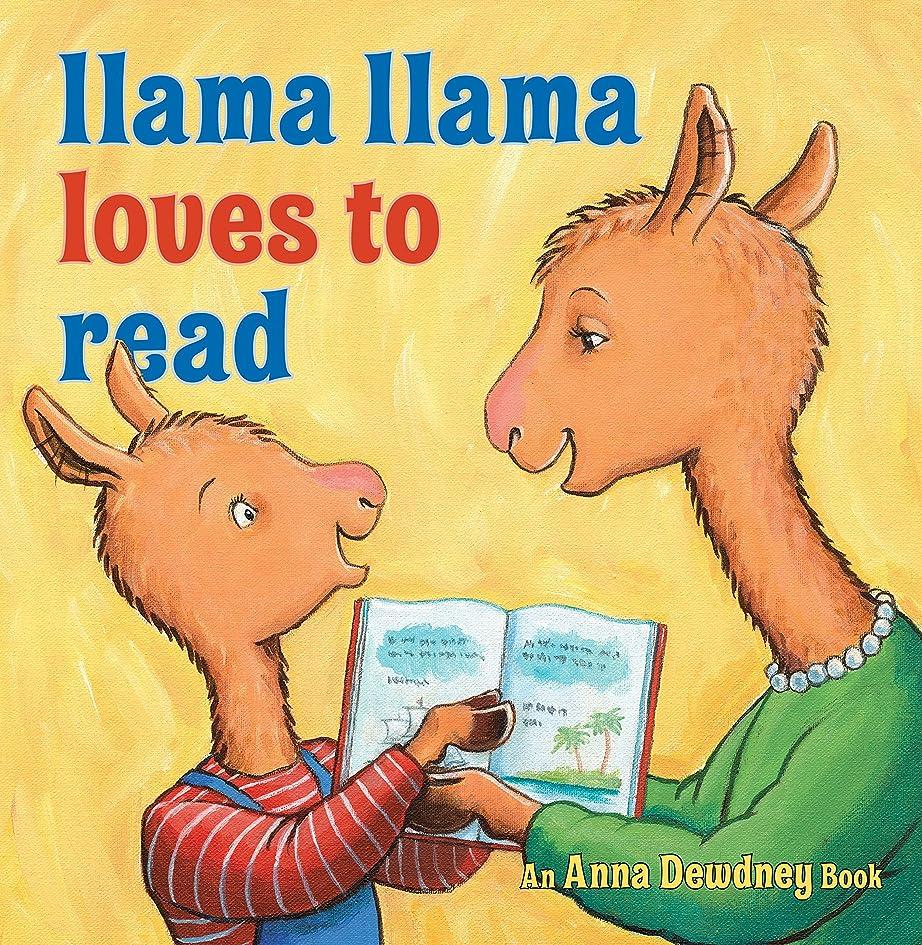 ピッチ権利を与える殉教者Llama Llama Loves to Read (English Edition)