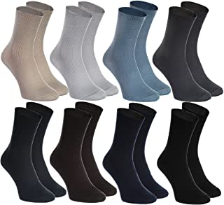 f6e38d0aadee 8 pairs of NON-BINDING Socks for DIABETICS by Rainbow Socks - Health COTTON  Loose