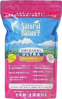 ナチュラルバランス ホールボディヘルス キャットフード 2.2ポンド(1kg)
