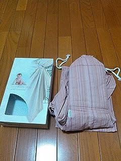 ベビースリング スリング しじら しじら織り だっこ紐 ファムベリー 出産祝い 抱っこひも 新生児 日本製 送料無料 さくら ピンク