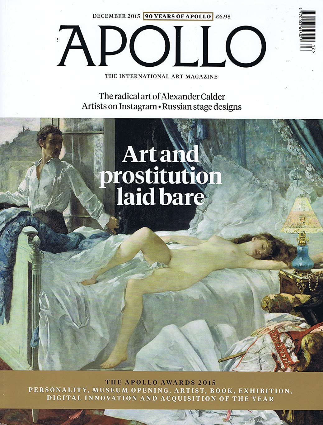 含意高価な不毛のApollo : Int'L Art Magazine [UK] December 2015 (単号)
