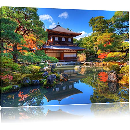 Gebetsgang Japanischer Tempel  Leinwandbild Wanddeko Kunstdruck
