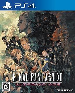 ファイナルファンタジーXII ザ ゾディアック エイジ - PS4