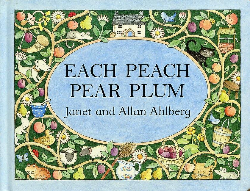 国籍トムオードリース居心地の良いEach Peach Pear Plum