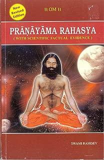 Pranayam Rahashya