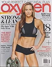 Oxygen Magazine March/April 2017