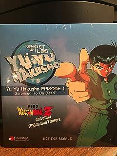 "Yu Yu Hakusho Episode 1 ""Surprised to Be Dead"""