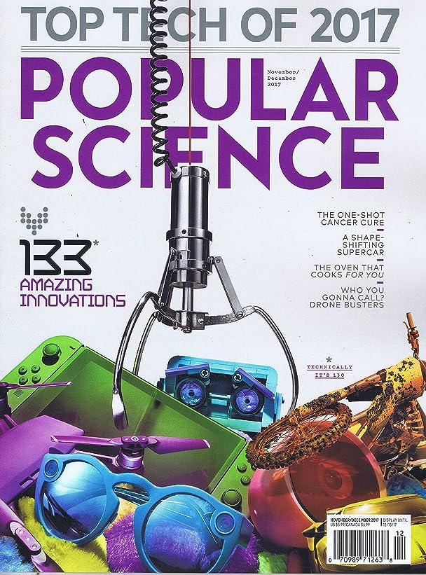 フロンティア厳しいベーカリーPopular Science [US] November - December 2017 (単号)