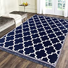 Braids chennille Living Room Carpet,Area Rug,durries- 4.5 ft x 6 feet,Multicolor (Blue)