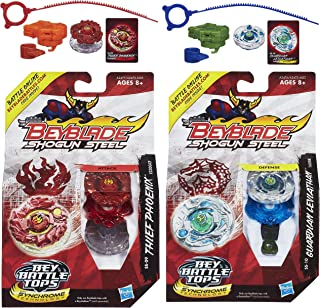 Best phoenix beyblade shogun steel Reviews