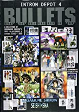 INTRON DEPOT 3 Bullets Vol. 4 (Intorodepo) (in Japanese)