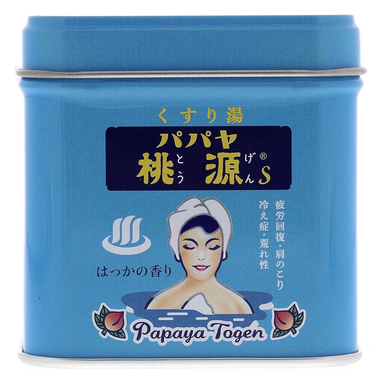 パパヤ桃源S70g缶 ハッカの香り [医薬部外品]