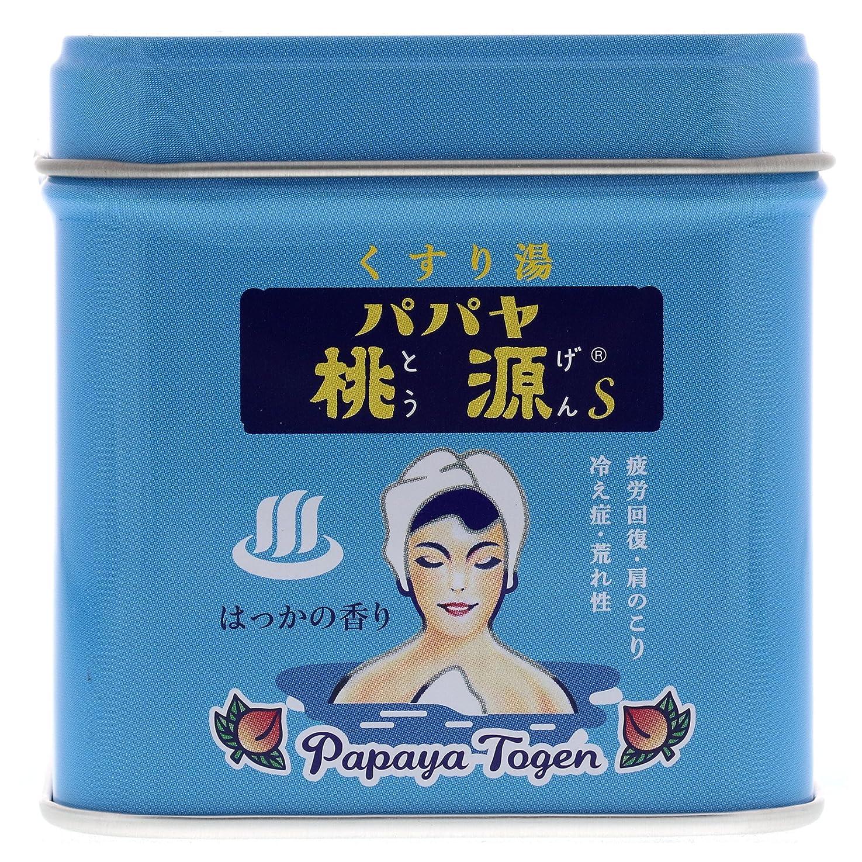 プログレッシブ挽く海港パパヤ桃源S70g缶 ハッカの香り [医薬部外品]