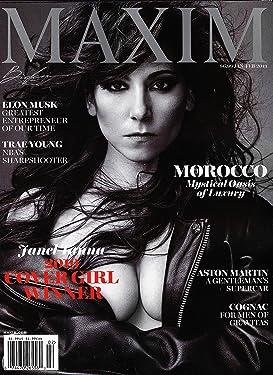MAXIM Magazine January February 2019 JANEL TANNA Cover, Elon Musk, Trae Young, Morocco, Aston Martin, Cognac
