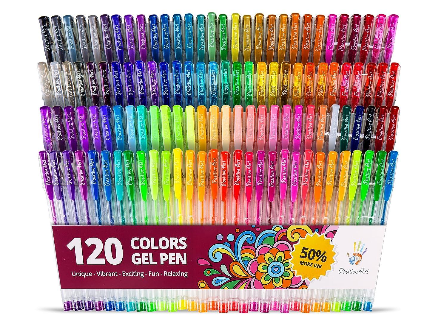 Positive Arts Gel Pen Set, 120-Unique Colors for Drawing, Includes Neon, Metallic, Glitter, Standard and Pastel Colors