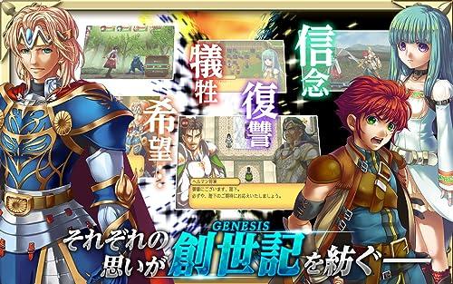 『RPG アルファディア ジェネシス2』の3枚目の画像