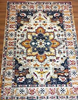 Antep Rugs Siesta Collection Bohemian Distressed Polypropylene Indoor Area Rug (Multi, 8' X 10')