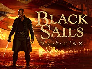 Black Sails -  シーズン 3