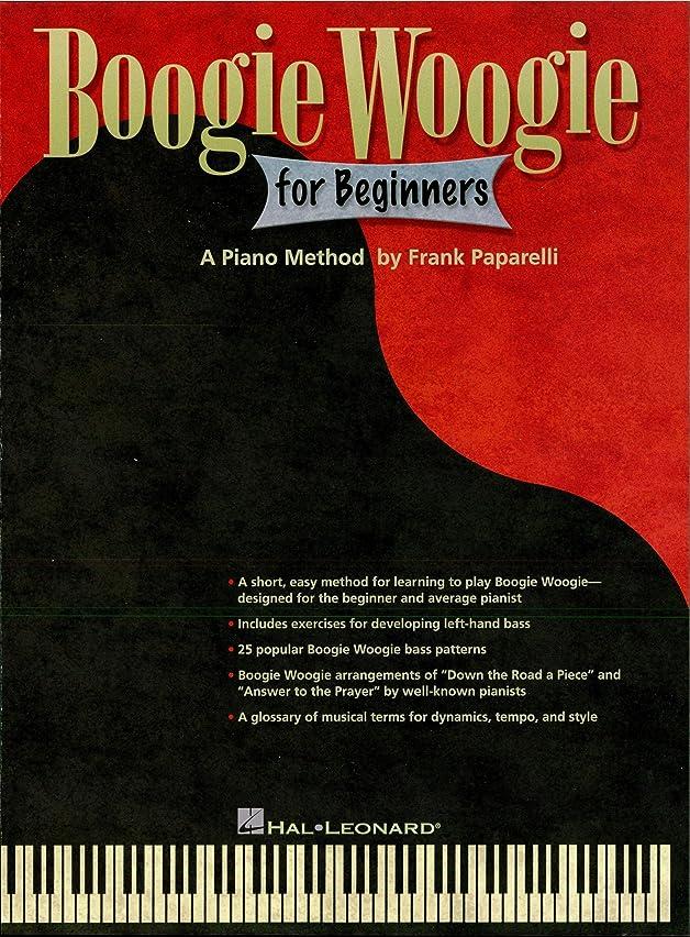 タンクタイトル印象的なBoogie Woogie for Beginners Songbook (English Edition)