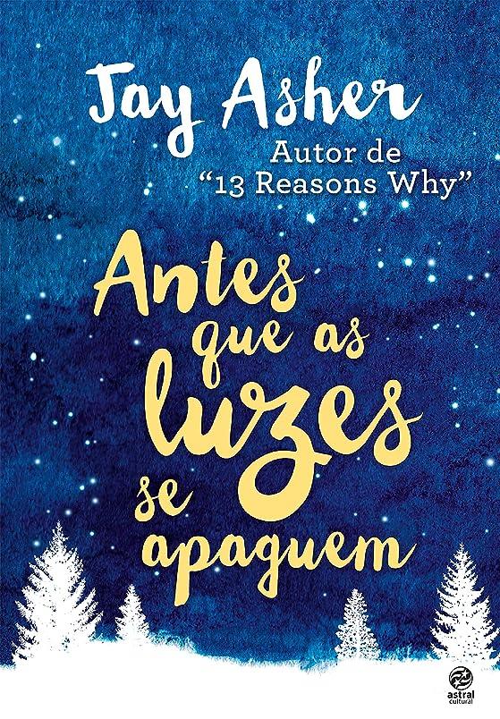人里離れた採用する証人Antes que as luzes se apaguem (Portuguese Edition)