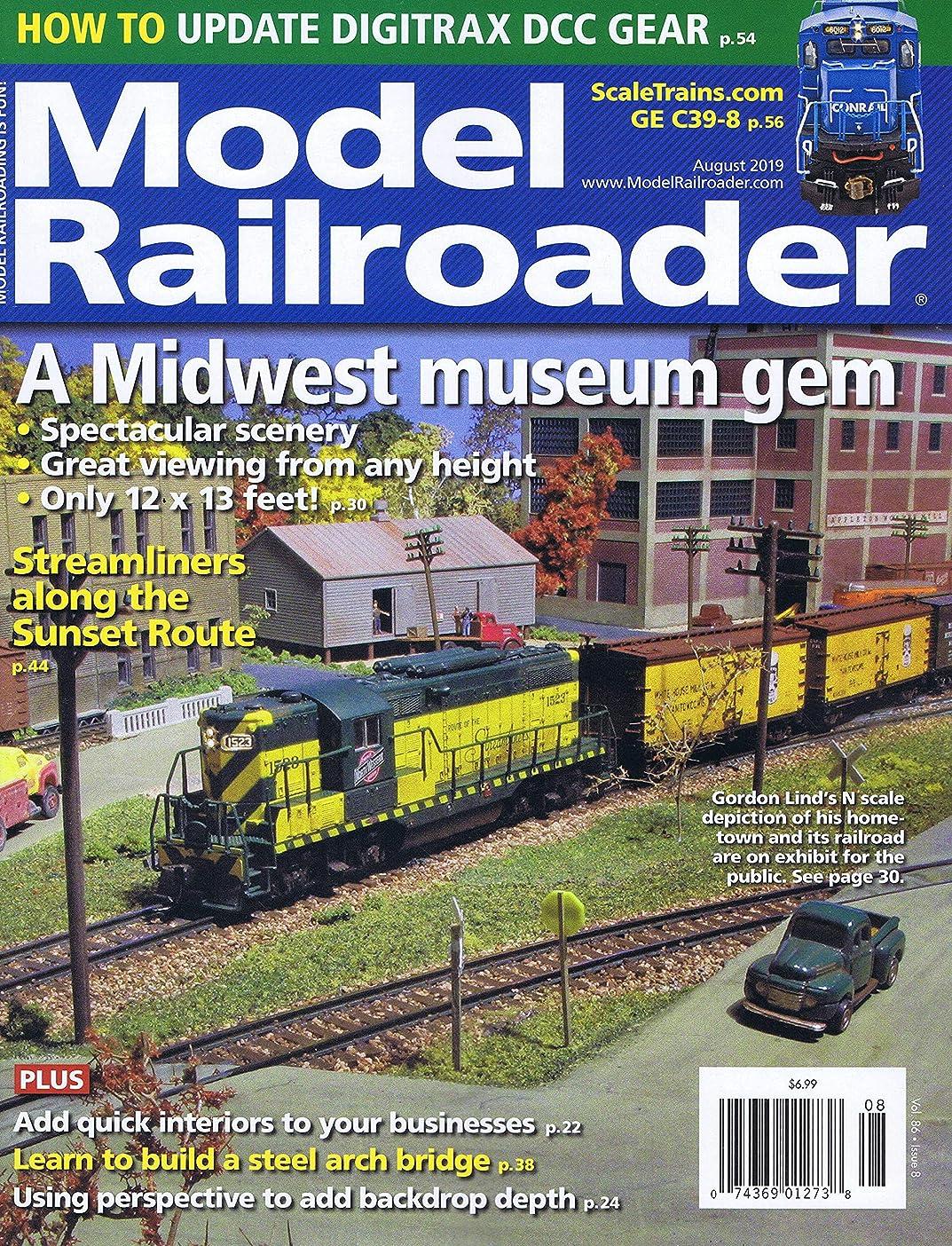 ドア参加者要求するModel Railroader [US] August 2019 (単号)