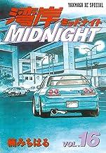 湾岸MIDNIGHT(16) (ヤングマガジンコミックス)