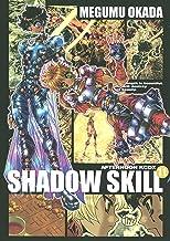 SHADOW SKILL(11) (アフタヌーンコミックス)
