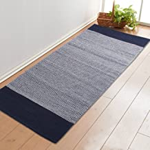 Saral Home Cotton Handloom Made Yoga/Exercise Rugs -70x170 cm