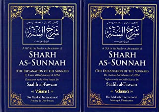 Sharh As-sunnah, Explanation of the Sunnah By Imam Al-barbahari (2 Vol Set)