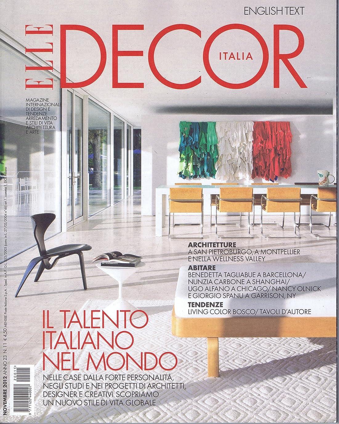 案件異なるシンプルさELLE Decor [Italy] November 2012 (単号)