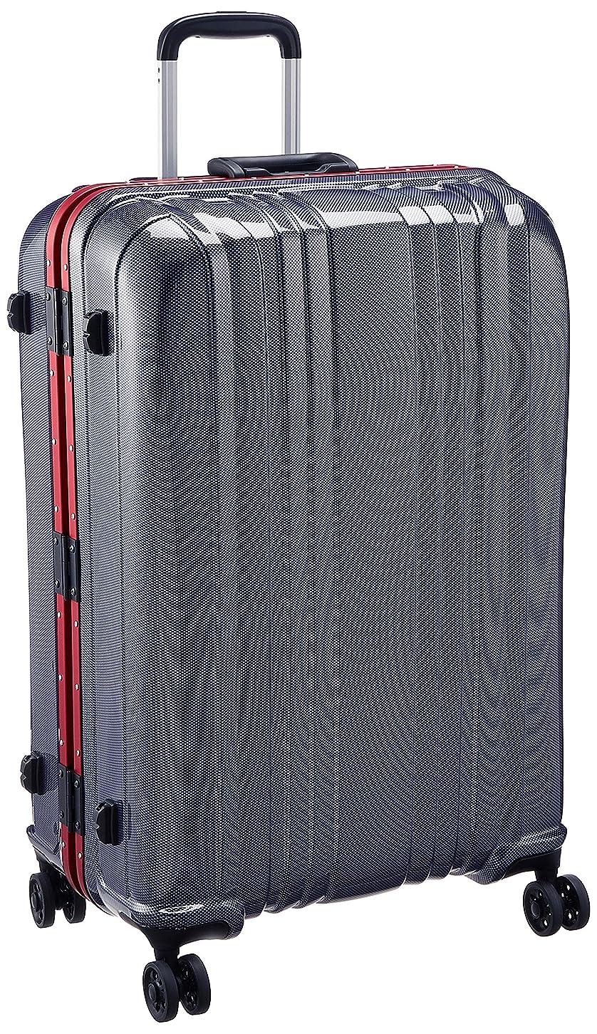 行商料理生産的[エスケープ] ハードフレームスーツケース シフレ 1年保証付 保証付 88L 75cm 5.3kg ESC1046-68