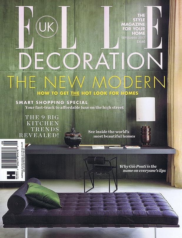 チャンピオンシップ高尚なしなければならないELLE Decoration [UK] September 2017 (単号)