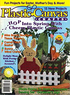 Plastic Canvas Crafts (April 1999, Volume 7, Number 2)