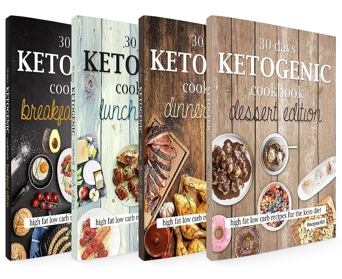 弾力性のある生命体インシデントThe Big Ketogenic Cookbook: Delicious & Nutritious Keto Diet Recipes: High Fat Low Carb Cookbook for Breakfast, Lunch, Dinner & Dessert (English Edition)
