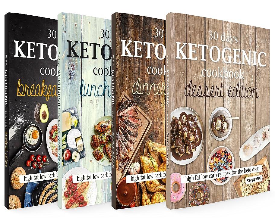 市町村近代化する言い換えるとThe Big Ketogenic Cookbook: Delicious & Nutritious Keto Diet Recipes: High Fat Low Carb Cookbook for Breakfast, Lunch, Dinner & Dessert (English Edition)