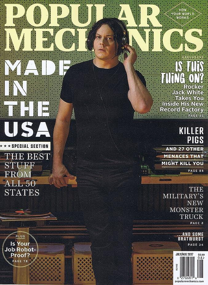 試してみる薄いです文房具Popular Mechanics [US] July - August 2017 (単号)