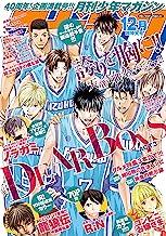 表紙: 月刊少年マガジン 2015年12月号 [2015年11月6日発売] [雑誌]   あだちとか