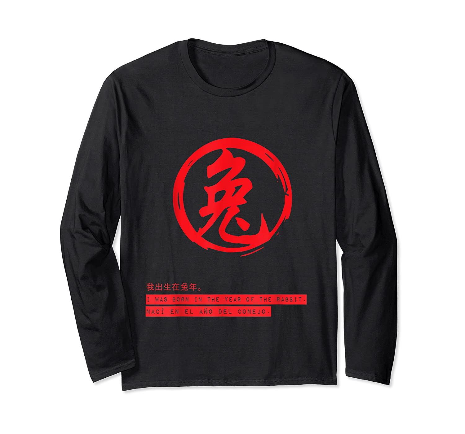 Year Of The Rabbit Chinese New Year Shirts Long Sleeve T-shirt