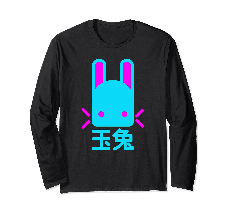 Jade Rabbit Japanese Shirts