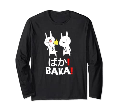 Funny Anime Baka Rabbit Baka Japanese Anime Lover Long Sleeve T Shirt