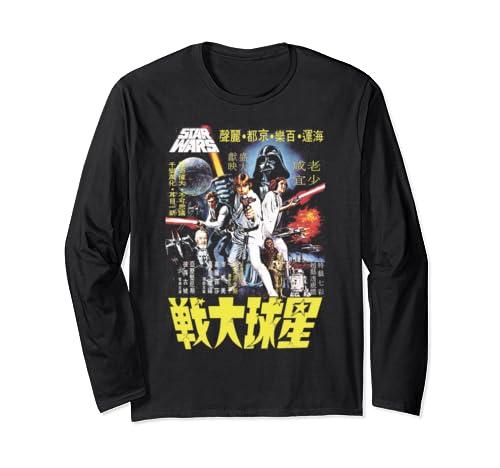 Star Wars Vintage Japanese Movie Poster  Long Sleeve T Shirt