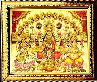 ADA Handicraft Lakshmi MATA & Ganesh Ji Photo Frame for Wall and Pooja/Poster for Pooja/Religious Framed Painting for Worship (35 X 25) cm