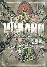 表紙: ヴィンランド・サガ(12) (アフタヌーンコミックス) | 幸村誠