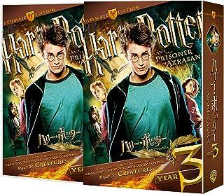 ハリー・ポッターとアズカバンの囚人 コレクターズ・エディション(3枚組) [DVD]