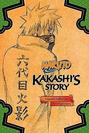 TsutanohashiGe (Japanese Edition)