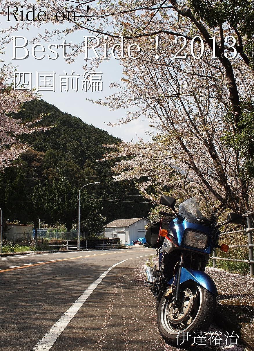 秘書モチーフ楽なBest Ride ! 02