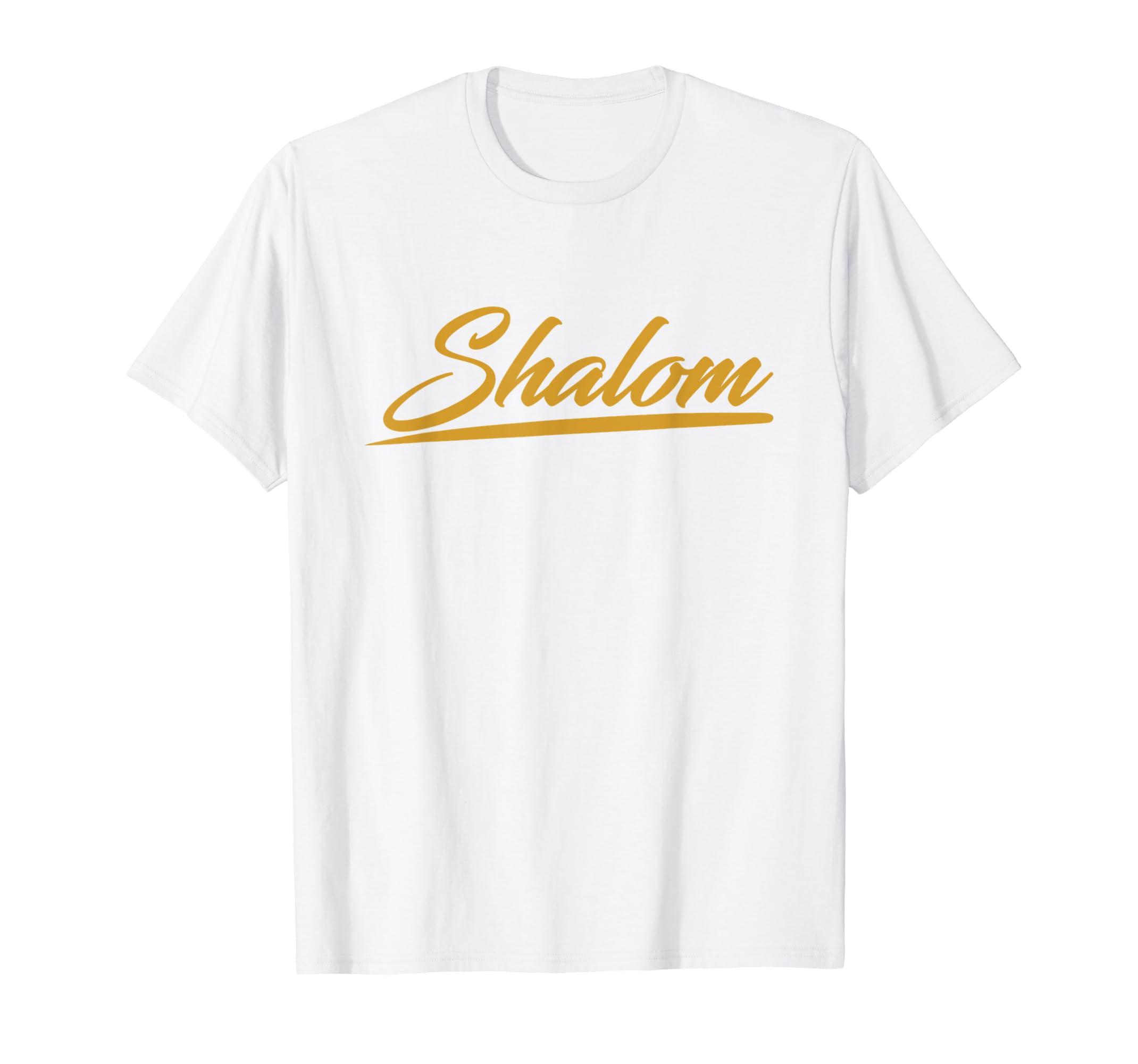 Gold Shalom T-shirt Hebrew Israelites Messianic Yahshua
