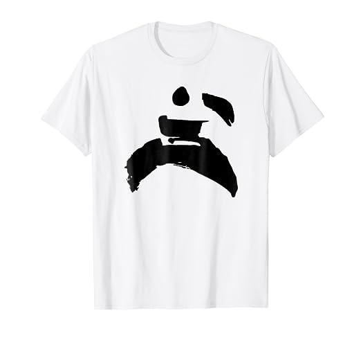 Amazon com: Shaolin Ink Art Selfdefence Kung-fu T-Shirt