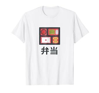 Amazon Com Bento Box Japanese Emoji Graphic T Shirt Clothing
