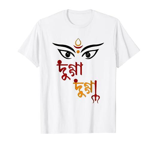 Durga Puja Indian Goddess Bengali Festival Tshirt Gift. Hindu Goddess Durga  Men s Premium T-Shirt Front f6f79fa6d